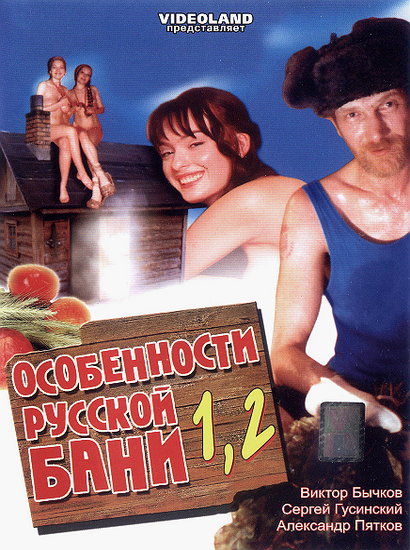 109Русские комедия порно фильмы
